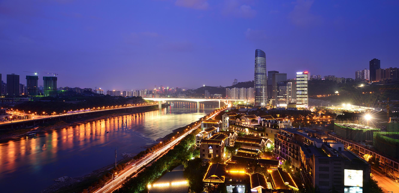 Chongqing Tiandi