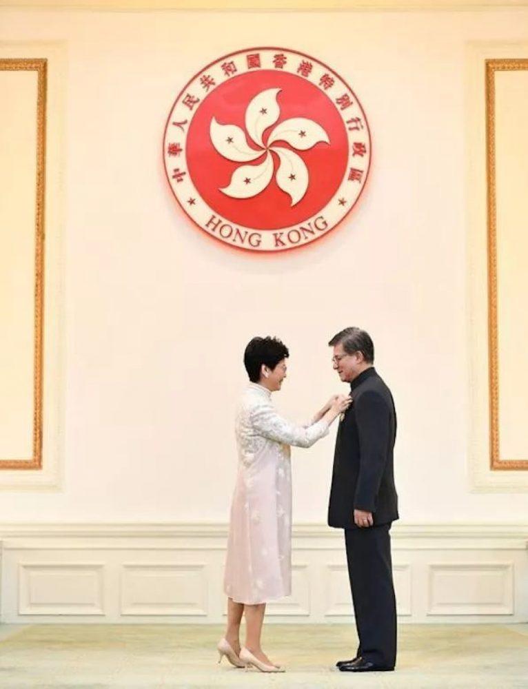 罗康瑞先生获颁大紫荆勋章,中国新天地ICSC再获殊荣