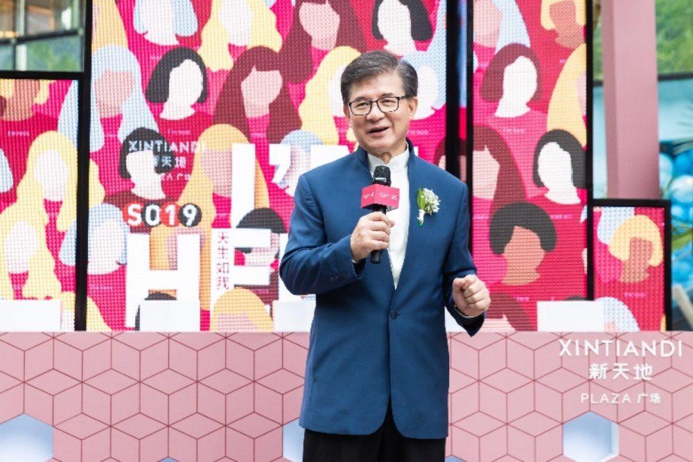 新天地广场5月16日焕新开幕