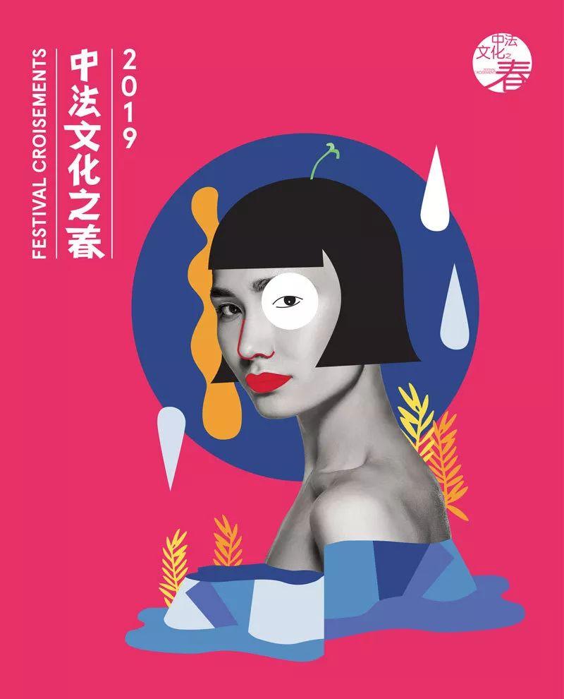 """""""潮动西东""""巨幅涂鸦掀起街头艺术新风潮,打开中法文化之春国际艺术舞台!"""