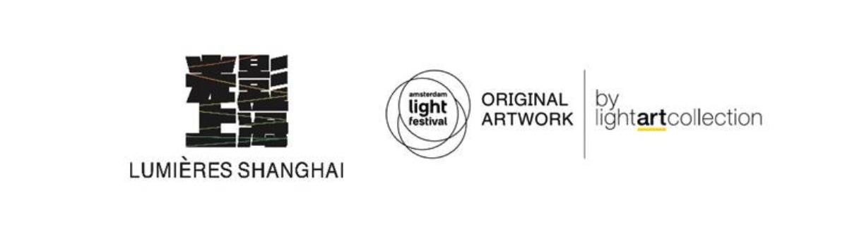 XINTIANDI新天地携手全新战略合作伙伴 「光影上海」2019灯光艺术节即将启幕