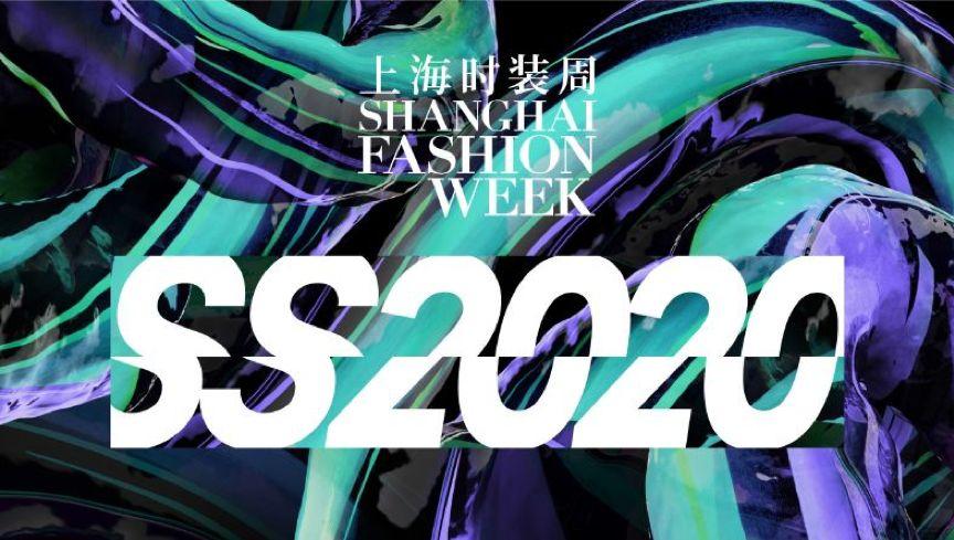 全网独家!上海时装周秀场直击,中国原创设计师神秘手稿美到你想不到!