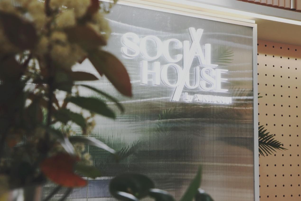 SOCIAL HOUSE by XINTIANDI持续升级,社交经济成亮点