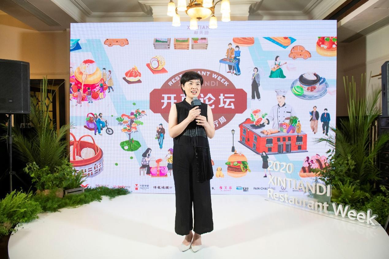 2020天地餐厅周盛大开幕,赏味之旅重磅来袭