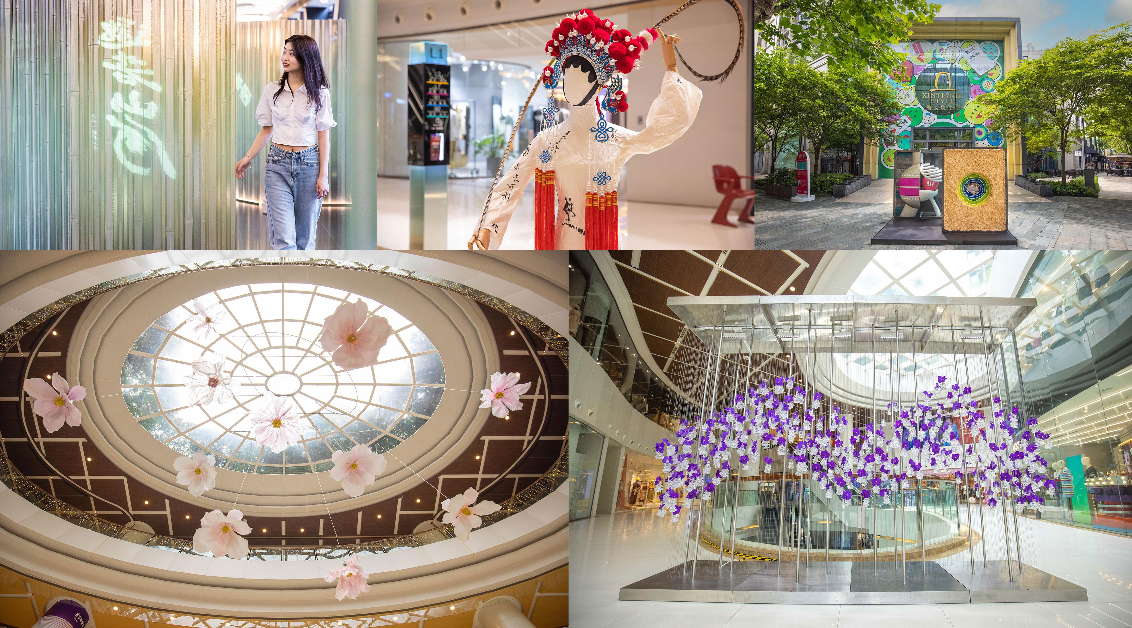 """2021""""设计上海@新天地设计节""""盛大开幕,用设计力量拥抱美好新生活"""